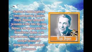 «Журавли» Расул Гамзатов 👍  Хамитова Гульшара Шамильевна