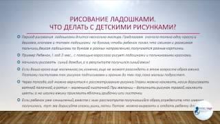 РАЗВИТИЕ ТВОРЧЕСКИХ СПОСОБНОСТЕЙ ДЕТЕЙ 1,5-4 ЛЕТ