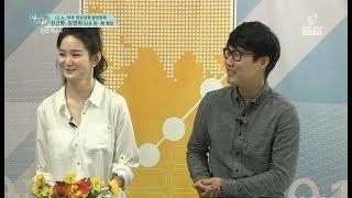 신근범·김언희 전·현 회장《GLA 세계 한인대학생연합회》 13OCT17