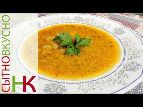 Суп из чечевицы и тыквы в мультиварке