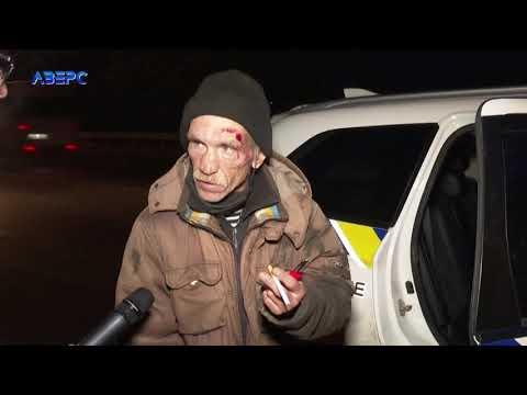ТРК Аверс: У Луцьку п'яний водій збив чоловіка, який їхав на візку