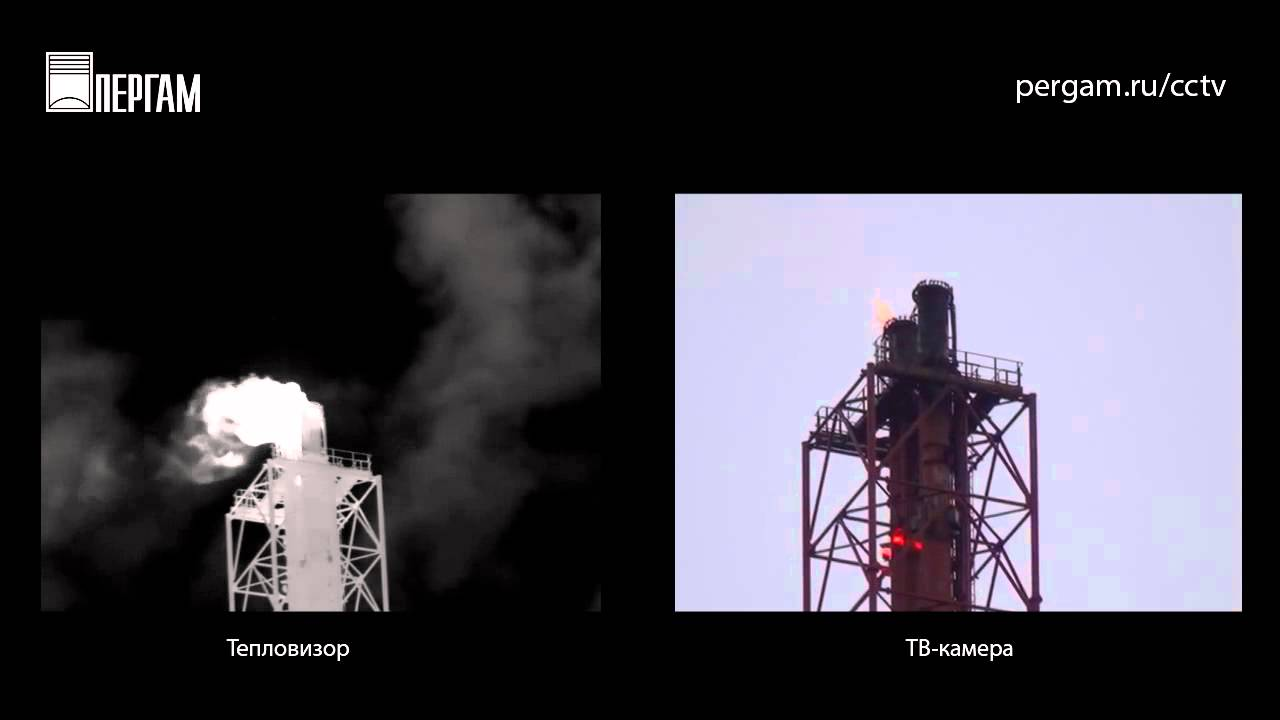 Тепловизор ТИТАН Ех - Контроль активности пламени факельной установки