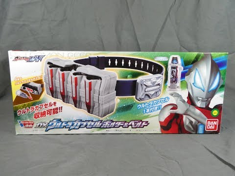Ultraman Geed | DX Ultra Capsule Holder & Belt Review