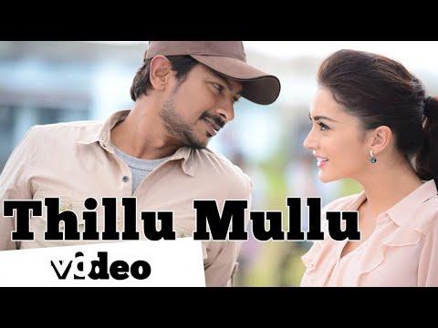 Gethu - Thillu Mullu | Udhayanidhi Stalin, Amy Jackson | Harris Jayaraj