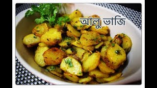 assamese cooking channel
