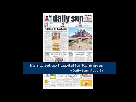 Health, Nutrition and Population sector news in different daily newspapers of Bangladesh