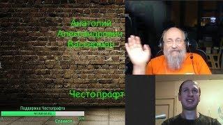 Анатолий Вассерман - Мифы о революции 1917