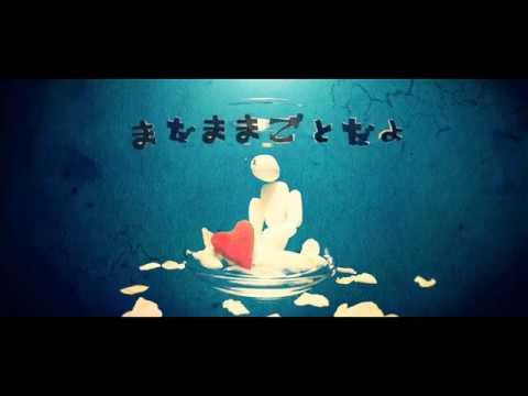 【Kamui Gakupo V4】Madamamagoto【VOCALOID4カバー】(YusukeKira Arrange)