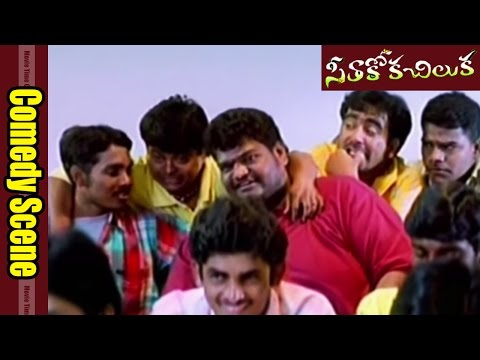 Navdeep & His Friends Comedy eve teasing To Girls In Class Room || Seethakoka Chiluka  Movie ||