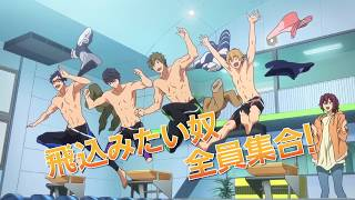 Watch Free!: Take Your Marks Anime Trailer/PV Online