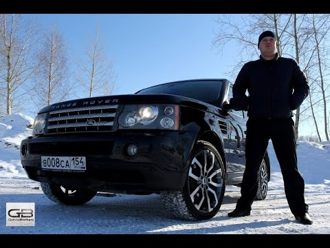 Land Rover - Range Rover Sport. Тест-драйв от GabrialBrothers!