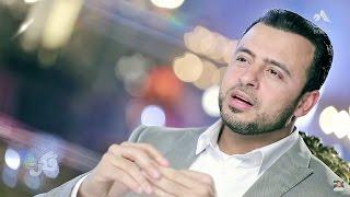 24 - التوكل - مصطفى حسني - فكر