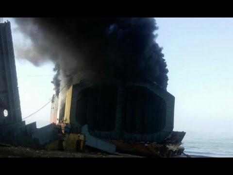 Fire Erupts at Gadani Shipbreaking Yard