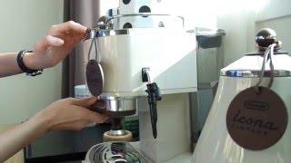 드롱기아이코나빈티지 커피머신