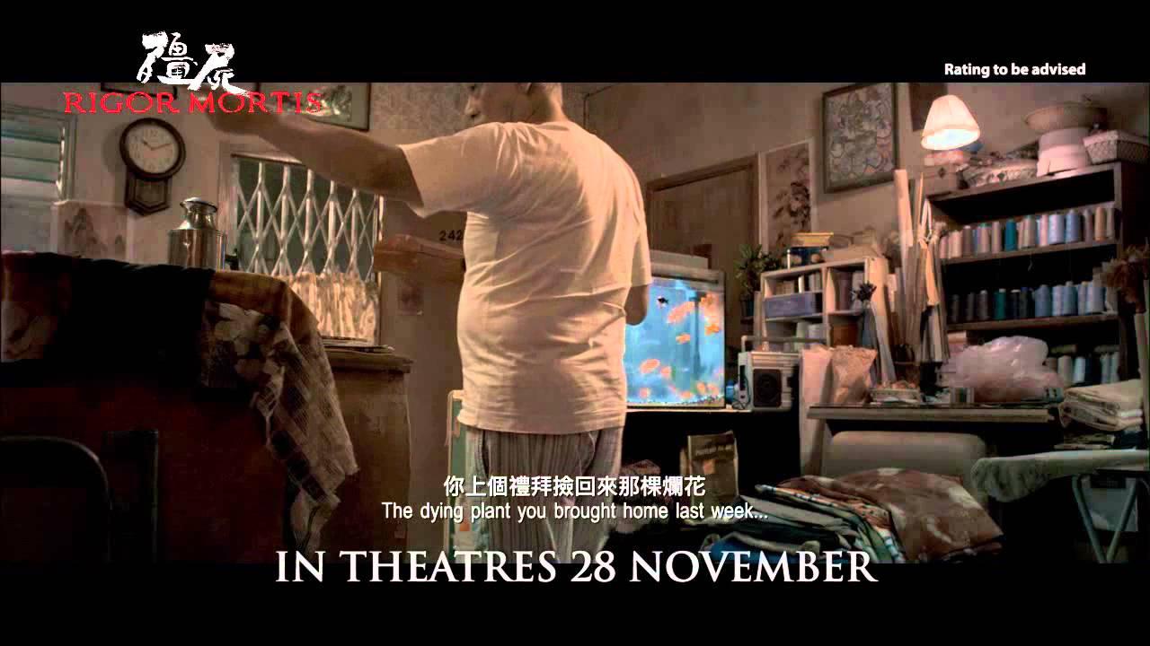 Rigor Mortis Official Trailer