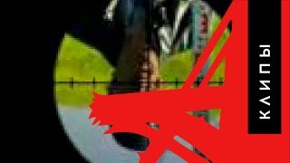 Смотреть клип Алиса - Веретено