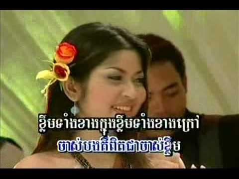 Kong Chansorya Morodok Karaoke