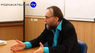 Дугин Александр Гельевич. Геополитика Путина