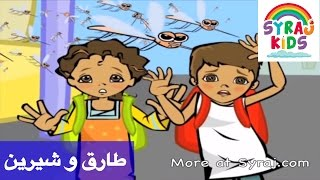 FREE Kids Arabic Lesson