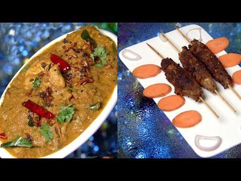 Dhe Ruchi I Ep 316 - Chicken Varutharacha curry & Beef seekh Kebab I Mazhavil Manorama
