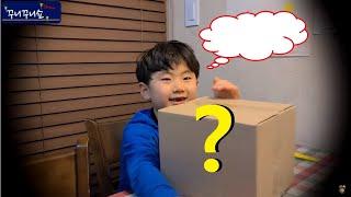 [Cube] 기어 쉬프트 큐브 언박싱 + 2x2 큐브해…