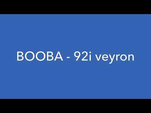 Booba-92i veyron paroles (lycris)