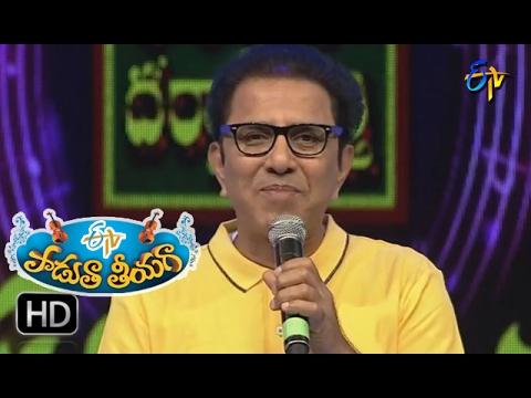 Kammanaina Amma Pata Song | Vandemataram Srinivas Performance |PaduthaTheeyaga|12th Feb 2017