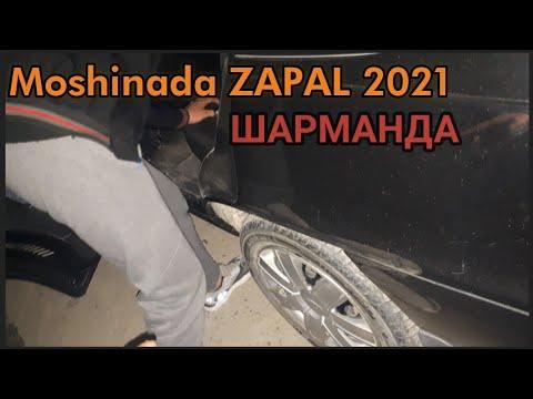 Moshinada ZAPAL BO'LDI SHARMANDA ЗАПАЛ 2021 ери корсин бу жалапни хийонат килди