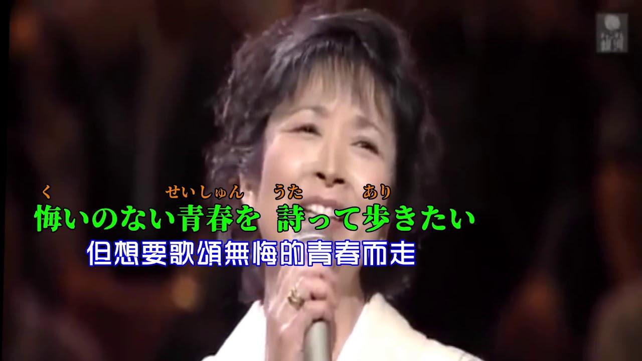 【折鶴】千葉紘子//日文/漢譯/中譯//LIVE版 - YouTube