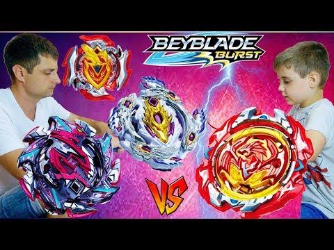 БейБлэйд Битва ФЕНИКС Revive Phoenix VS Salamander VS Luinor L4 VS Zet Achilles Beyblade Super Z