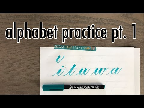 How to practice the alphabet (part 1) | YouTober Day 14