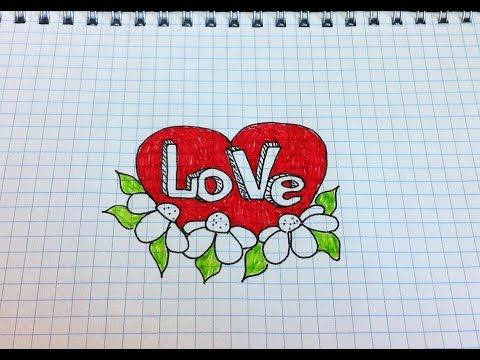 Простые рисунки #137 Как нарисовать сердце в цветах =)