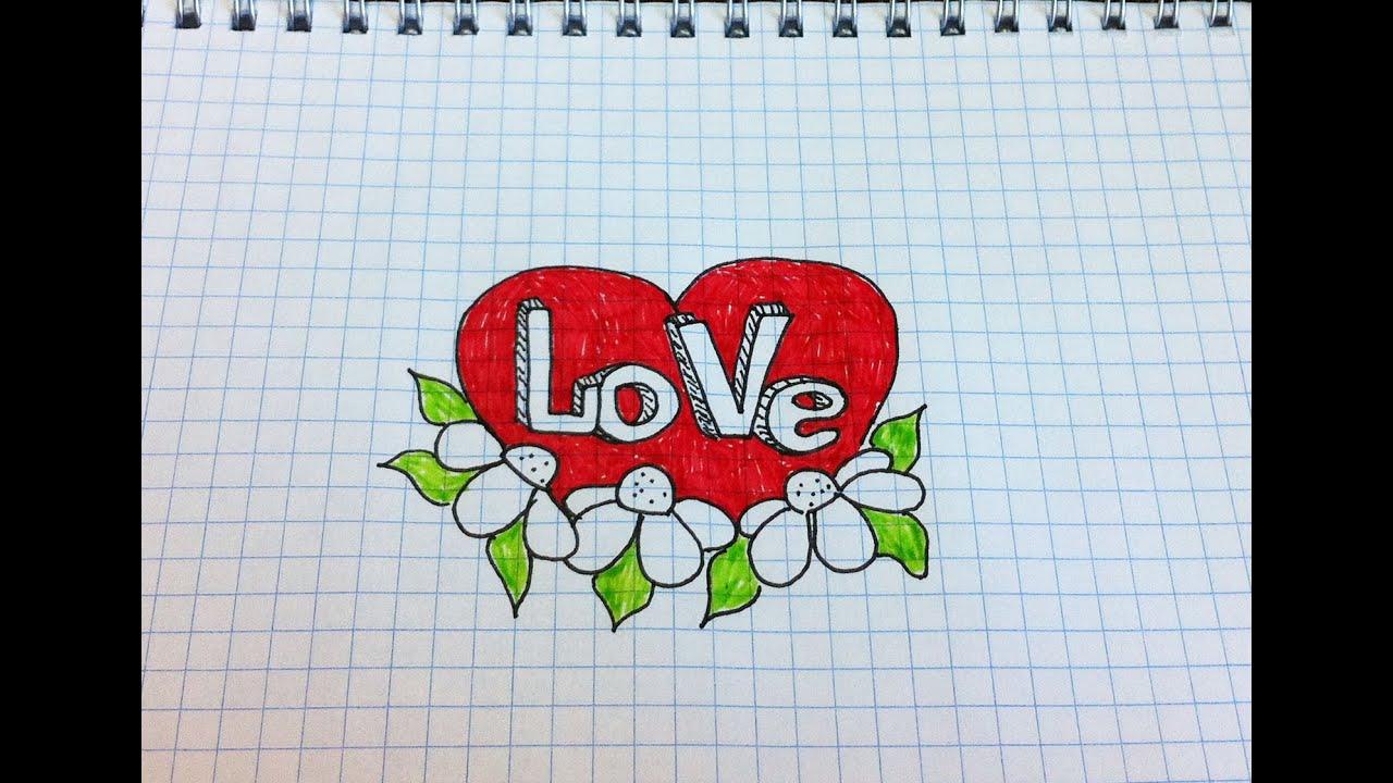 Лёгкие цветы рисовать