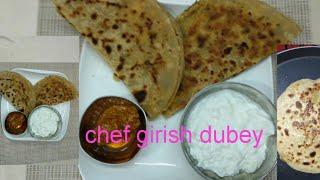 चीज मसाला पराठा रेसिपी cheese masala paratha recipe