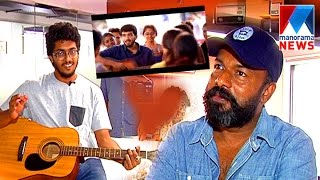 Director Abrid Shine and Music Director, Singer Faisal Razi on Poomaram song  | Manorama News