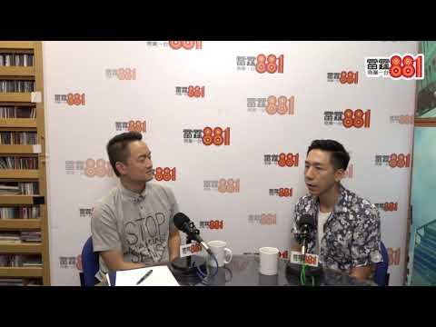 TVB新聞部言論收窄 柳俊江:唔想成世做唯唯諾諾中層
