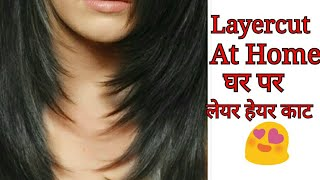 layer cut at home|Easy hair cut|Indian haircut at home|Riju stylerestyle