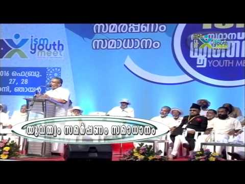 ISM YOUTH MEET | Noor Muhammad Noorisha