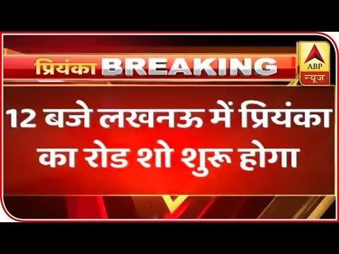 Lucknow Aa Raha Hun, Tweets Rahul Gandhi Ahead Of Roadshow   ABP News