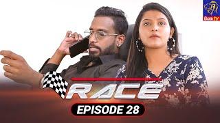 Race - රේස්   Episode 28   13 - 09 - 2021   Siyatha TV Thumbnail