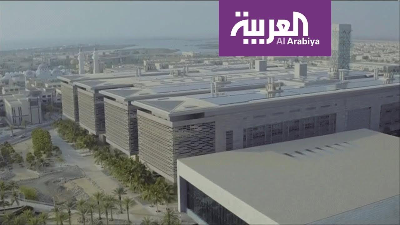 ما لا تعرف عن جامعة الملك عبد الله للعلوم و التقنية Youtube