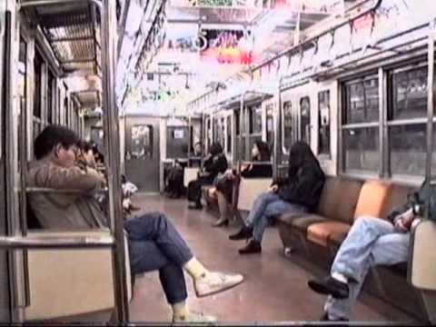 1990年 八王子駅-新宿駅-池袋駅-...