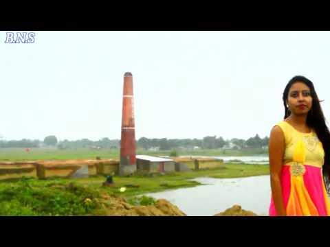 Malda B.N.S Film Presents Song Bol Na Ki Kore