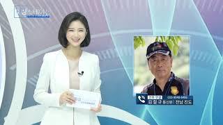 피싱스테이션 민물조황  1월10일