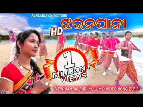 Jharanapani New Sambalpuri Full HD Video Song 2017 Singer Dusmant Suna - Jharana Pani