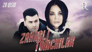 Zaharli tomchilar (o'zbek serial) | Захарли томчилар (узбек сериал) 28-qism