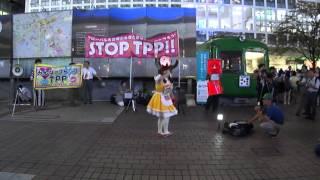 Japanese TPP Song