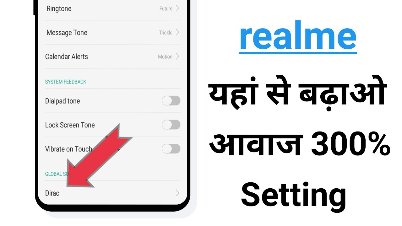 Download realme Volume increase 300% Setting ! realme 1,2,3,5,pro,c1,c2,Pro u1,x,xt,x2,pro