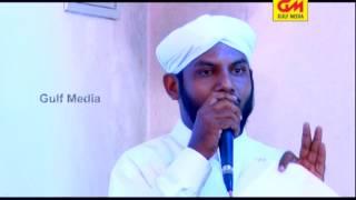 Mujahid & Ap Samstha Akalad Samvadam - Short Clip-5