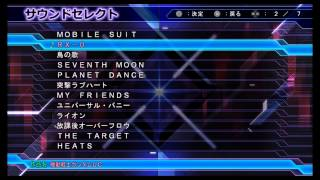 Repeat youtube video Super Robot Wars Z3 Jigoku-Hen OST - RX-0 (Mobile Suit Gundam Unicorn)
